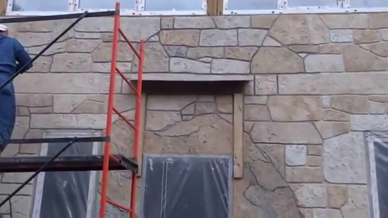 Флекс бетон состав блоки керамзитобетон для строительства дома
