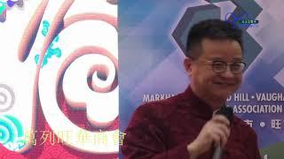 #20190129, #MRVCBA, #benleung, #michellechu, #萬列旺華商會, #josephwong,