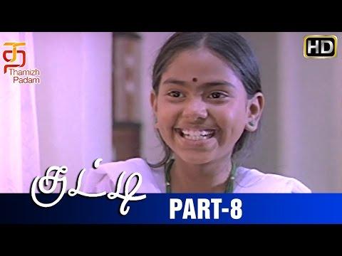 Kutty   Old Tamil Movie   HD   Part 8   Janaki Vishwanathan   Ramesh Aravind   Nasser   Hit Movies