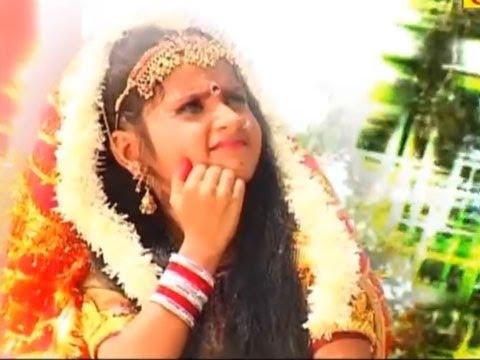 Chhoti Moti Sital Maiya   Maiya Lageli Dulhaniya   Ajit Aanand   Bhojpuri Devi Geet