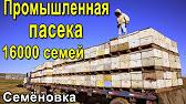 Медицинский центр президент у метро вднх, ярославское шоссе, д. Медицинский центр «президент-мед» на ярославском шоссе – одна из клиник.