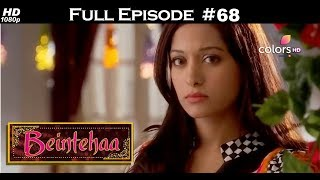 Beintehaa - Full Episode 68 - With English Subtitles