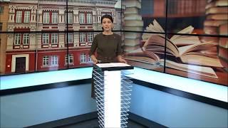 К 100-летию центральной городской библиотеки