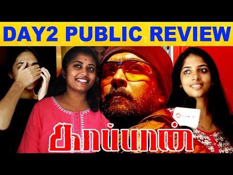 DAY 2 : Kaappaan Movie Public Opinion | Suriya | Mohan Lal | Arya | KV Anand | Harris Jayaraj | HD