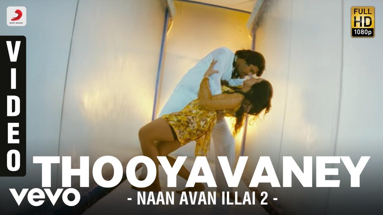 Naan Avan Illai 2 - Thooyavaney Video | Jeevan | D. Imman ... Naan Avan Illai 2