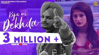 Kyu Ni Dekhda (Teji Grewal) Mp3 Song Download