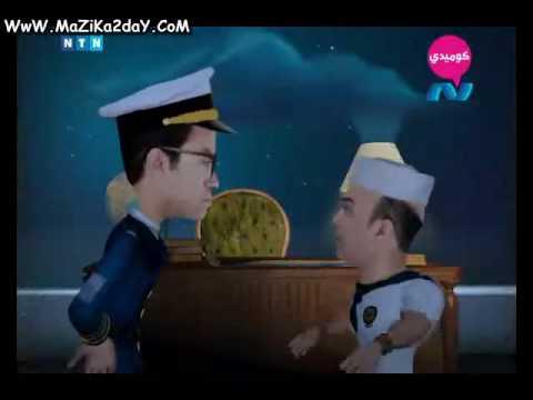 القبطان عزوز 6