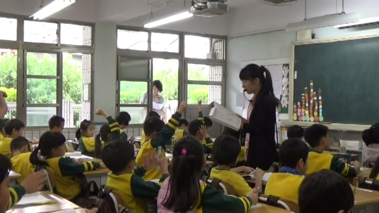 私立育才雙語小學105學年度教學觀摩-三智 - YouTube