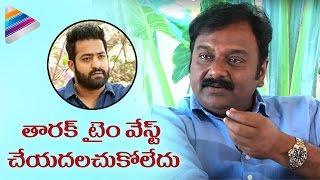 VV Vinayak Opens Up on Convincing Jr NTR | VV Vinayak Latest Interview | Telugu Filmnagar