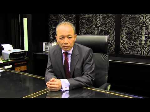 The Rt. Hon. Tun Arifin bin Zakaria, Chief Justice of Malaysia