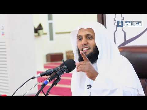 كلام عظيم ومؤثر لمن طبقه استمع إليها من الشيخ الداعية منصور السالمي