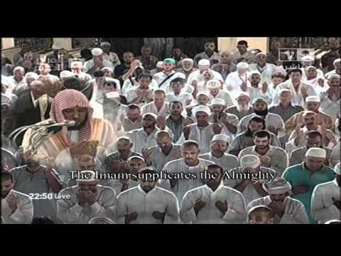 Maher Al Mueaqly - Emotional Dua Qunoot