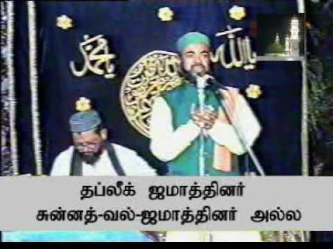 Tabligh Jamath is not Sunnath-wal-Jamath - Part:16/16