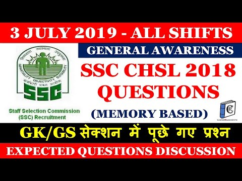 WhatsApp group for SSC CHSL 2019