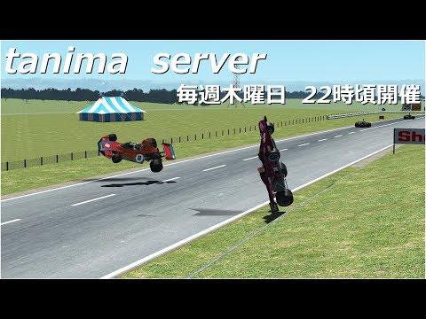 rFactor2 tanima server Tanima JT Series Rd.8 Fuji 50min.