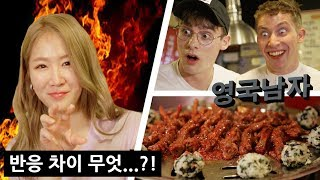KPOP Star shows us her Favourite Food: Spicy Chicken Feet!!?!🔥🔥🔥