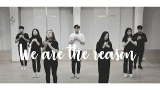 Worship Dance - We are the reason