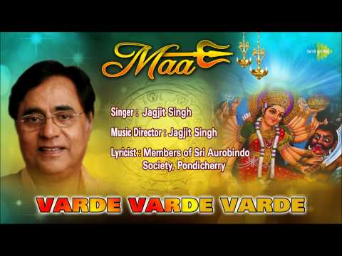 Varde Varde Varde | Hindi Devotional Song | Jagjit Singh