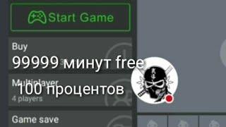 Gloud Game взлом на бесконечное бесплатное время