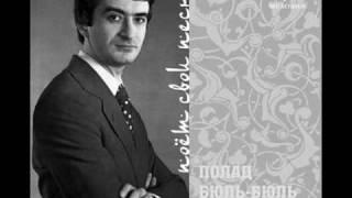 Polad Bulbuloglu - Toydan sonra duzeler ( Полад Бюль-Бюль Оглы )