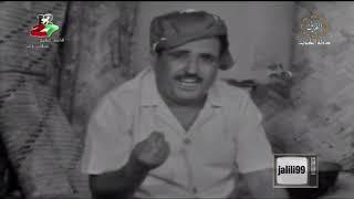 HD 🇰🇼 لا تعذبني بحبك / احمد يوسف الزبيدي / تلفزيون الكويت