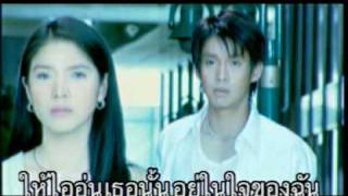 Video Thai Love song : Kod sun eek krag,  Touch ! download MP3, 3GP, MP4, WEBM, AVI, FLV Agustus 2018