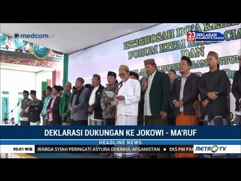 Deklarasi Kyai Muda Cianjur Dukung Jokowi-Ma'ruf Di Pilpres 2019