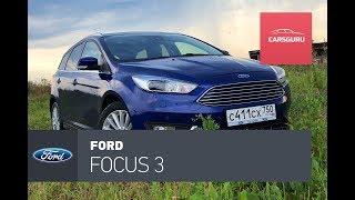 видео Обзор Ford Focus 3
