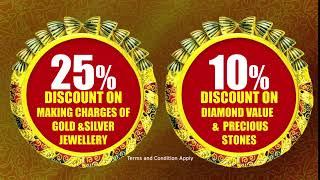 PC Chandra Dhanteras Offer