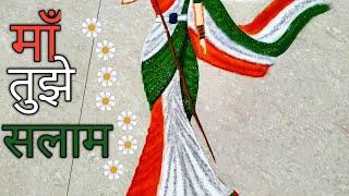 15 August rangoli design/independence day rangoli