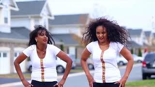 New Ethiopian Musics 2018 ( DJ Habte Alena Remix )