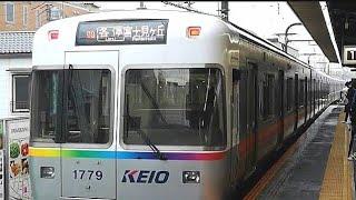 【京王井の頭線】富士見ヶ丘駅止まりのレインボー電車が車両基地に移動