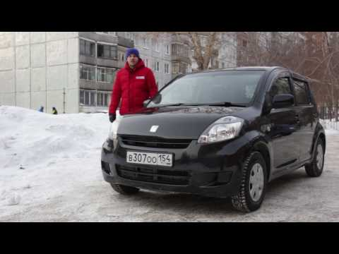 Toyota Passo 2009 года от РДМ Импорт Новосибирск