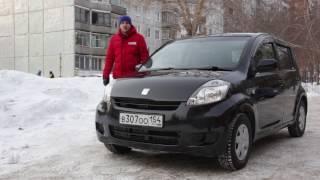 видео Где купить опоры шаровые автомобильные  в Новосибирске.