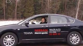 Тест драйв Nissan Teana