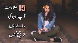 kids story in urdu