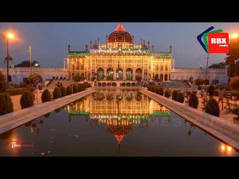 Ramada Hotel at Lucknow thumbnail