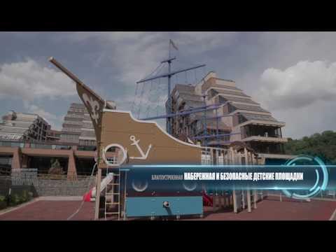 Ледовый дворец в Домодедово торжественно откроется в июне