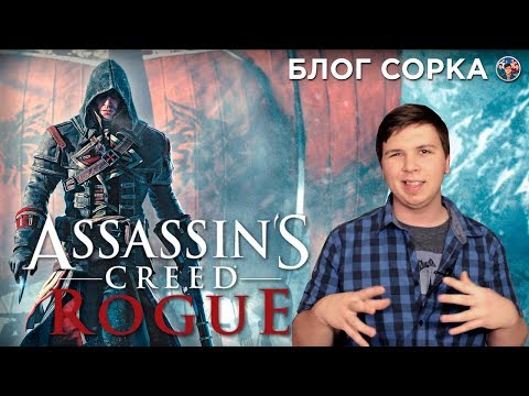 games assassins creed unity PlayGroundru