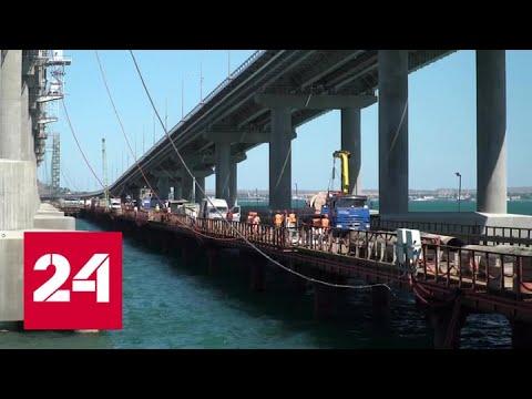 В Керченском проливе разбирают мост, использовавшийся для строительства моста Крымского - Россия 24