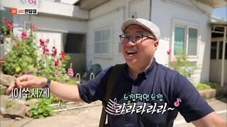 SBS 모닝와이드 금요 면탐정 55화 양산 '가오리회 …