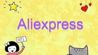 Рукодельные покупки с Алиэкспресс.