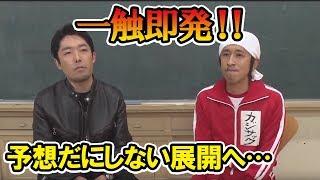 【閲覧注意】オリエンタルラジオ・中田さんとの