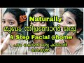 Banana Facial For Soft And Silky Smooth Skin Banana Facial Home Simplymystyle Unni  Mp3 - Mp4 Download