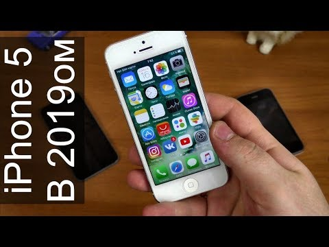 IPhone 5 - смарт 2012 года 7 лет спустя