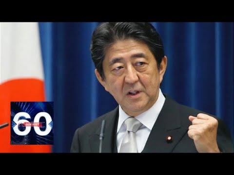 Мир под вопросом: Япония требует отдать Курильские острова. 60 минут от 10.01.19
