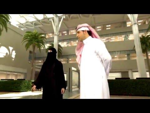 King Fahad Medical City