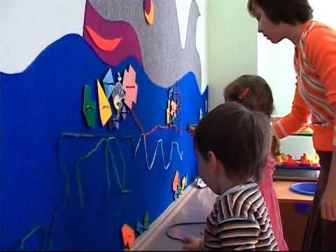 Развивающие игры Воскобовича в младшей группе детского сада, МОУ Прогимназия №4 Новочеркасск