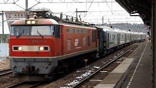 2020/01/06 【JR北海道 H100形 + ヨ8902 甲種輸送】 EF510-8 秋田駅 & 土崎駅 | JR Freigtht: Delivery of H100 Series