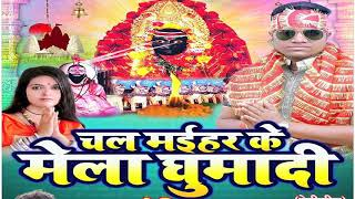 Govind Kumar सुपर हिट गाना !! सगरो जय जय सुनाला !! Hit Bhojpuri Devigeet 2017